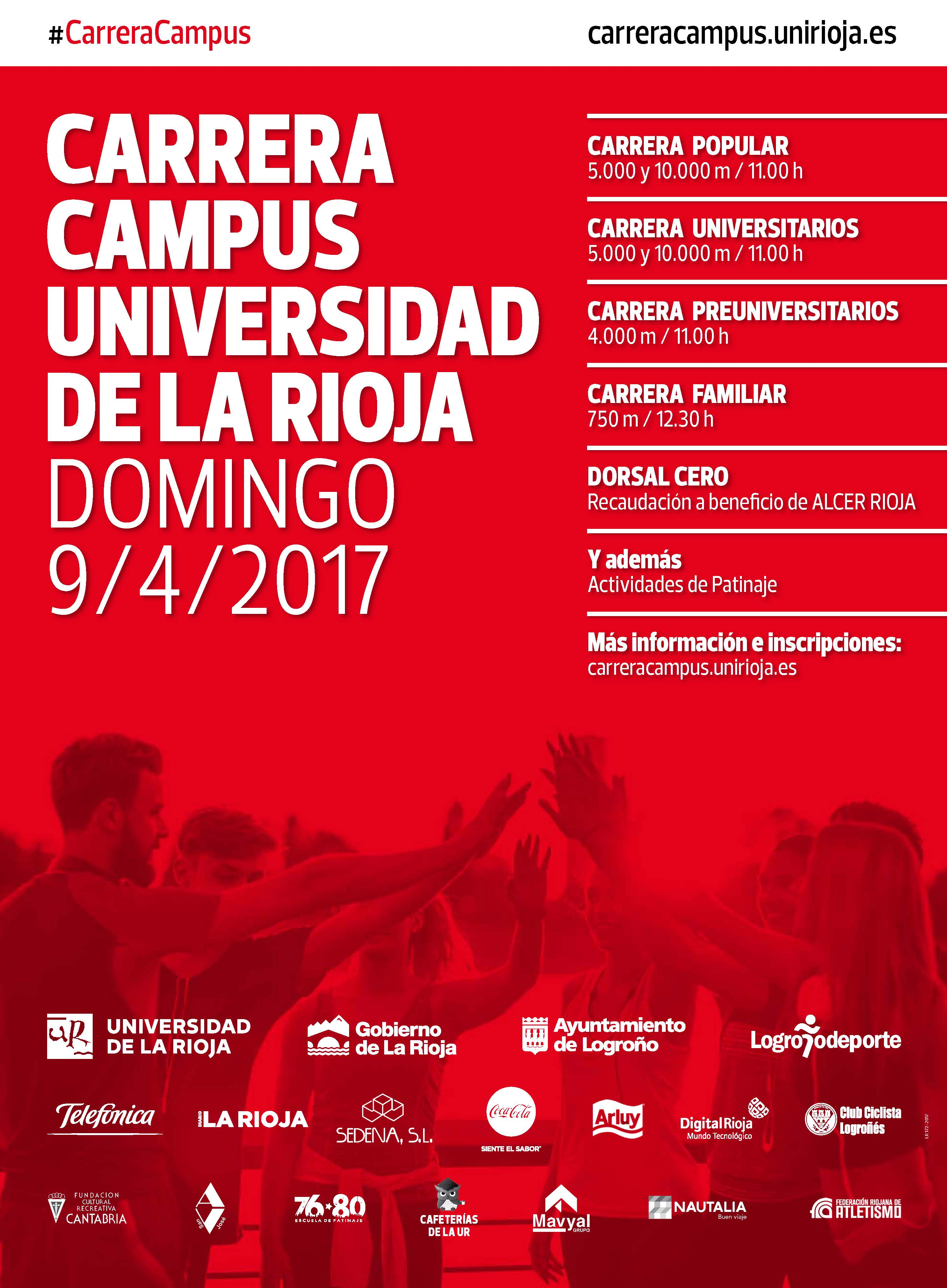 Cartel Carrera Campus UR 17